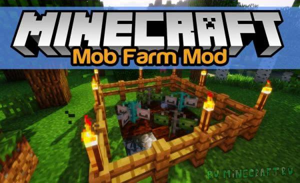 Mob Farm [1.12.2] [1.11.2] [1.10.2]