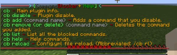 CommandBlockerPlus - блокировщик команд [1.12]