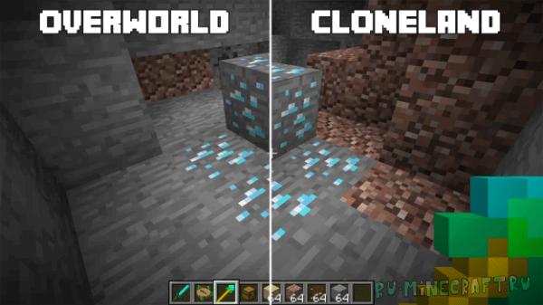 CloneLand [1.12.1] [1.11.2] [1.10.2]