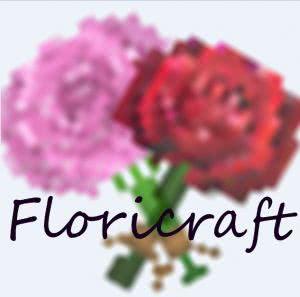 Floricraft - цветы и декорации [1.12.2] [1.11.2] [1.10.2]