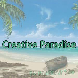 Creative Paradise - лучший креатив[1.12] [1.11.2] [1.10.2]