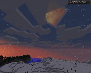 GoG Skybox - мод на небо [1.12.2] [1.11.2] [1.10.2]