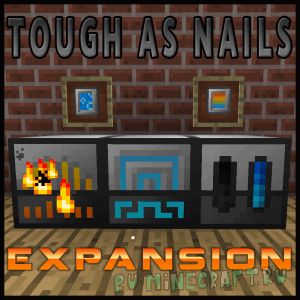Tough Expansion [1.12.2] [1.11.2] [1.10.2]