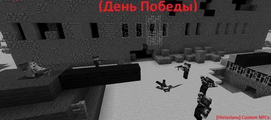 Страшная карта на прохождение для minecraft 1. 7. 10/1. 7. 9/1. 7. 5/1. 7.