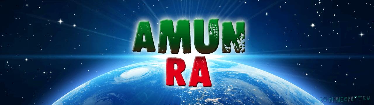 Amun Ra - Аддон для Galacticraft