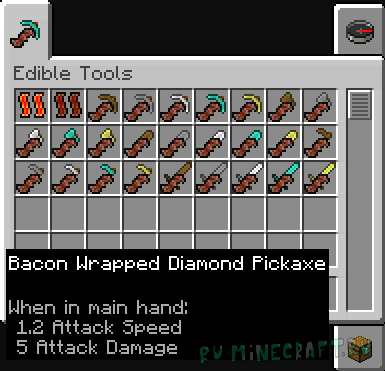 Bacon Wrapped Tools [1.12] [1.11.2] [1.10.2] [1.9.4] [1.8.9] [1.7.10]