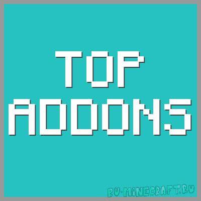 TOP Addons [1.12.2] [1.11.2] [1.10.2]