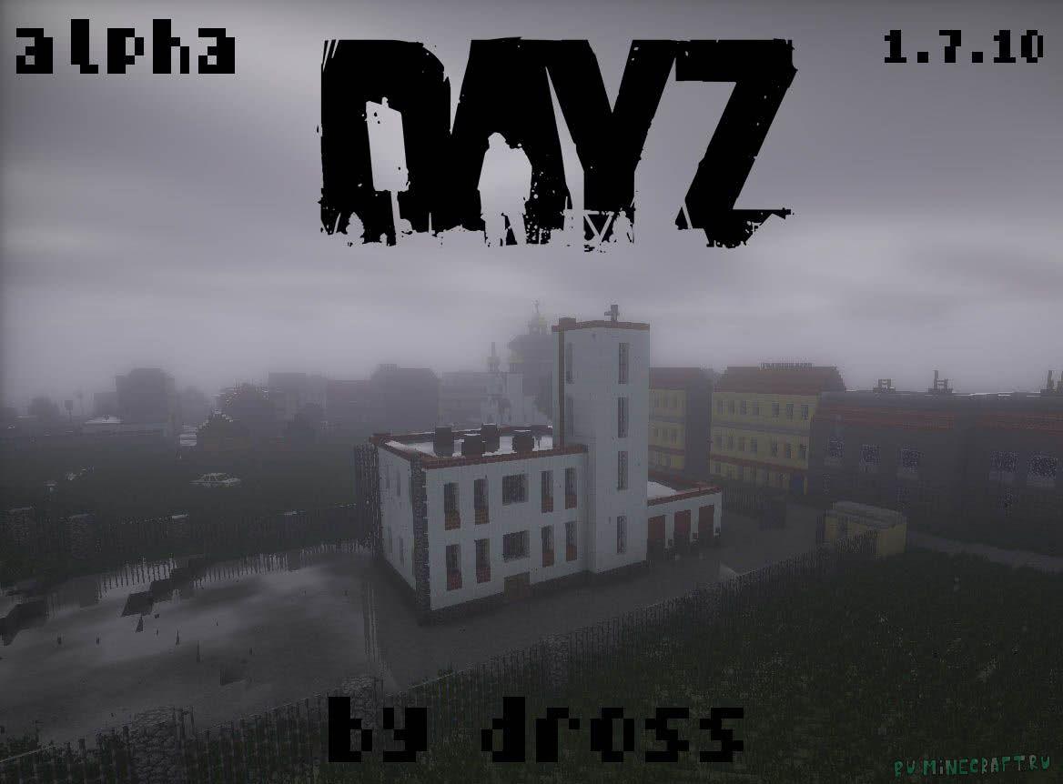 Dayz mod para minecraft 1. 5. 2 + multiplayer (+link download.