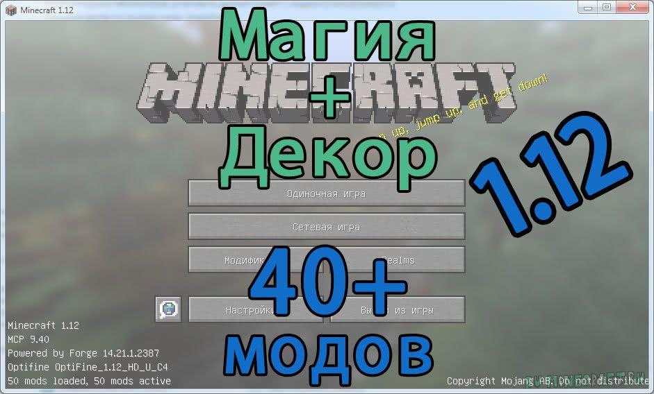 licspit клиент minecraft 1.5.2 сборка 40 лучших модов #9