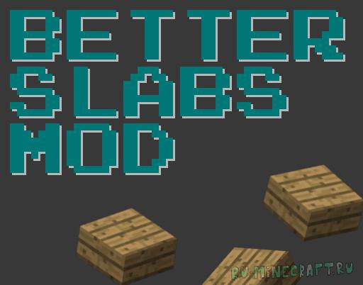 Better Slabs Mod - улучшенные полублоки [1.12.2] [1.12.1] [1.11.2]