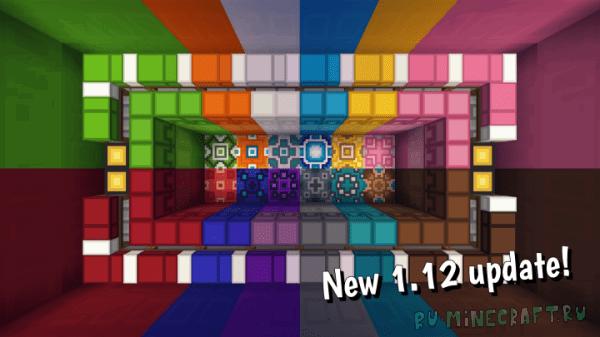 Rodrigo's Pack [1.12] [1.11.2] [1.10.2] [1.9.4] [1.8.9] [1.7] [8x8]