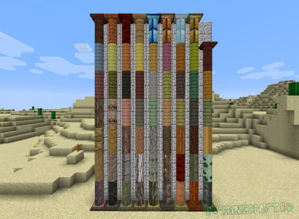 Corail Pillar - Extension Forestry [Addon]