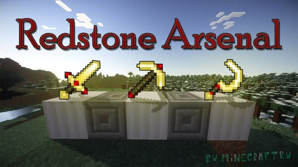 Redstone Arsenal [1.12.2] [1.11.2] [1.10.2] [1.7.10]