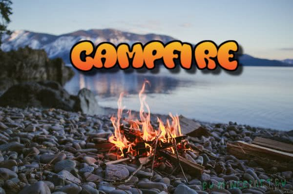 Simple Camp Fire - мод на костер [1.12.2] [1.11.2]