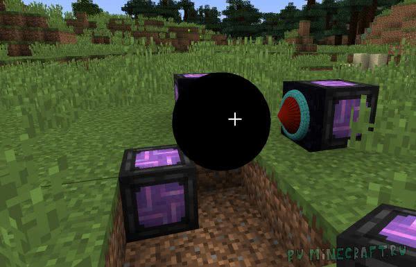Black Hole Storage [1.12] [1.11.2]