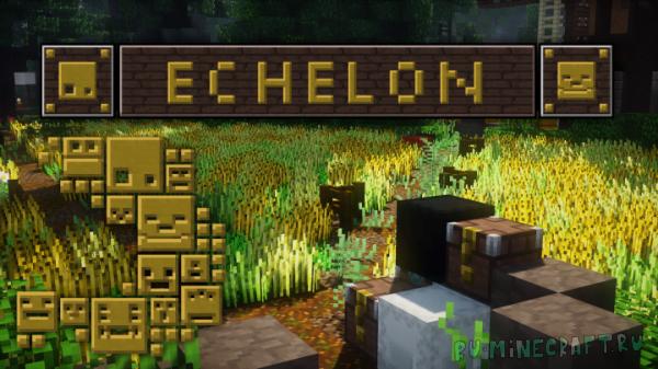 Echelon [1.12] [1.11.2] [1.10.2] [16x16]