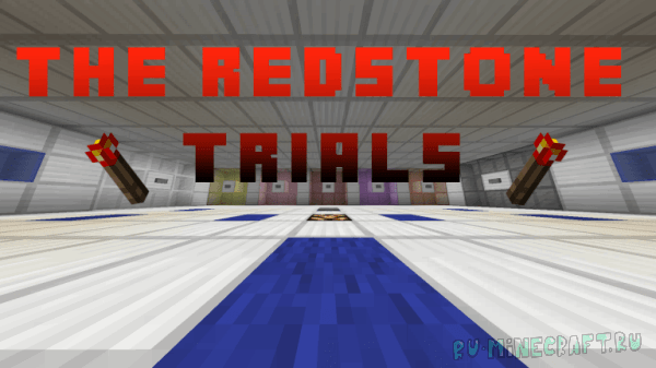 The Redstone Trials - карта редстоуна [1.9+]