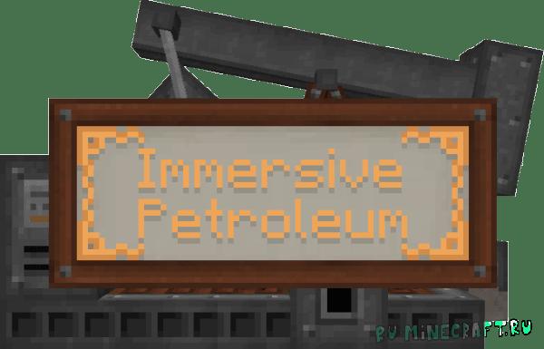 Immersive Petroleum [1.12] [1.11.2] [1.10.2]