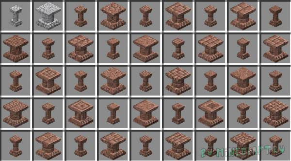 Corail Pillar - Extension Chisel [1.12] [1.11.2] [1.10.2]
