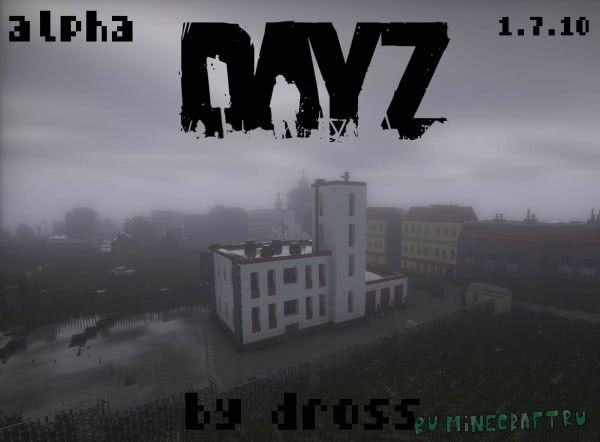 Новая DayZ Сборка от Krovno! [1.7.10] [Сборка]