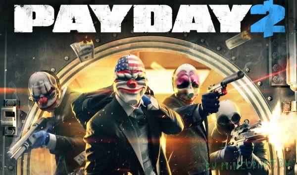 Пак скинов по игре PayDay [Skins]