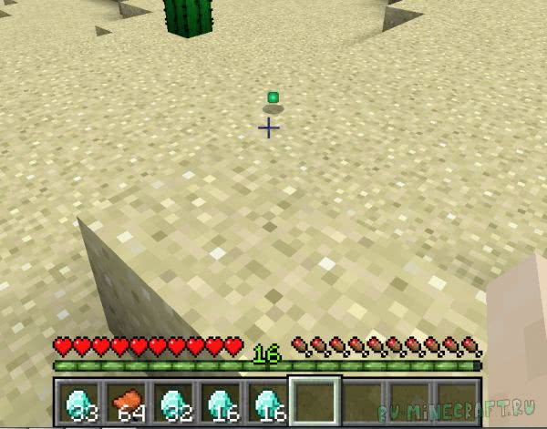 Stackie mod [1.12.2] [1.11.2] [1.10.2] [1.9.4] [1.8.9] [1.7.10]