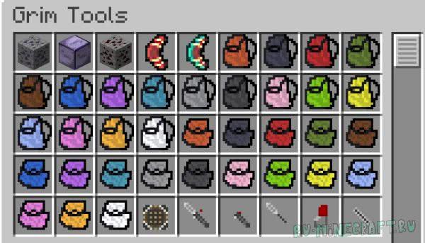 Grim Pack [1.12.2] [1.11.2] [1.10.2] [1.8.9]
