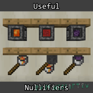 Useful Nullifiers [1.12.2] [1.11.2] [1.10.2]