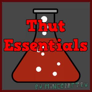 Thut Essentials - команды [1.15.2] [1.14.4] [1.12.2] [1.11.2] [1.10.2]
