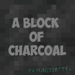 A Block Of Charcoal [1.12] [1.11.2] [1.10.2] [1.7.10]