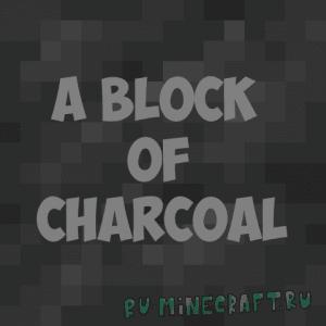 A Block Of Charcoal - блок угля [1.12.2] [1.11.2] [1.10.2] [1.7.10]