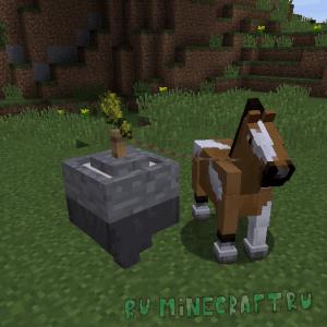 Horse Power [1.12.2] [1.12.1] [1.11.2]