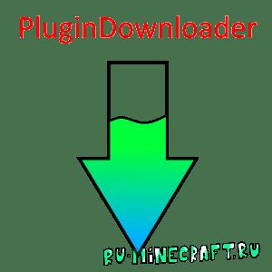 PluginDownloader [1.12]