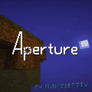 Aperture mod - запись видео [1.12.2] [1.11.2] [1.10.2]