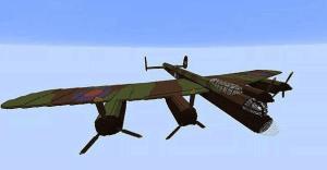Lancaster Bomber - Самолет [1.8+]