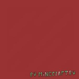 RedSandToGlass - красный песок в красное стекло [1.12.2]