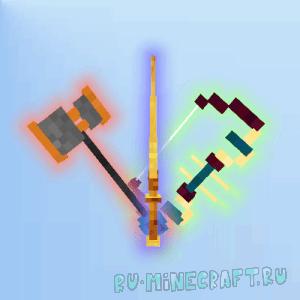 Class Armor: Berserker, Mage and Archer [1.12.2] [1.11.2] [1.10.2]
