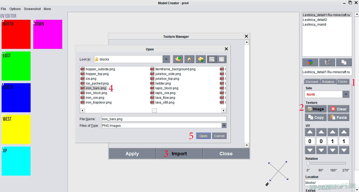 Создание Модов для Майнкрафт 1.5.2