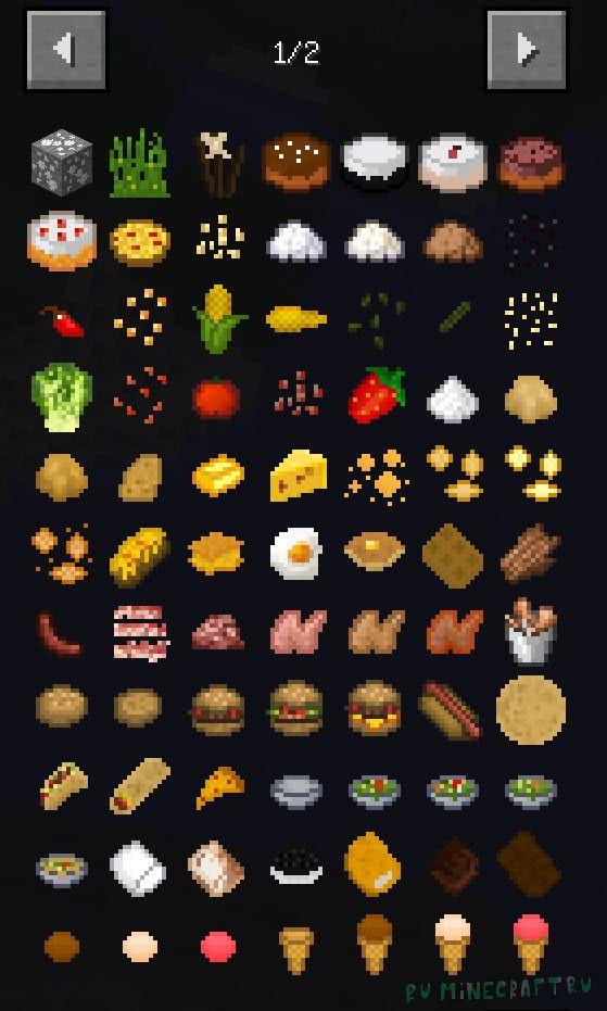 XL Food Mod [1.12.2] [1.11.2] [1.10.2] [1.9.4] [1.8.9]
