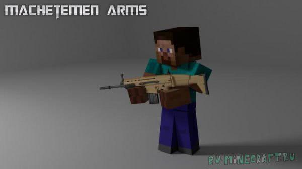 Machetemen Arms - огнестрельное оружие [Flan'sMod] [1.7.10]