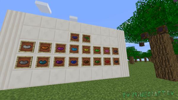 Lucky Beans [1.12.1] [1.12]