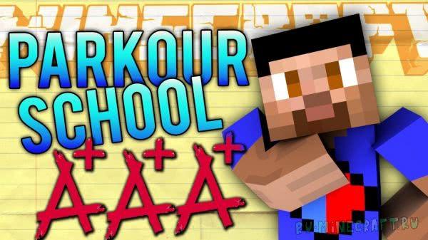 Parkour School - Школа паркура [1.7.10] [1.7.2]