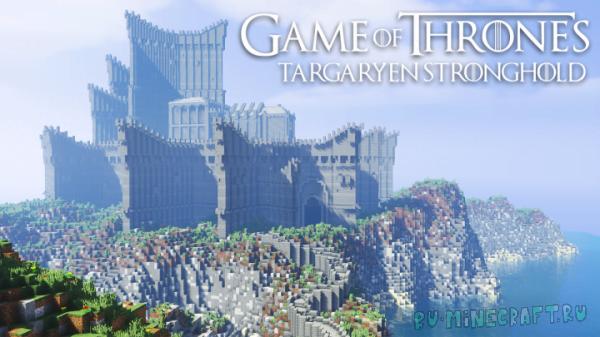 Game of Thrones Dragonstone  - Замок из Игры престолов [1.11.2] [Карта]
