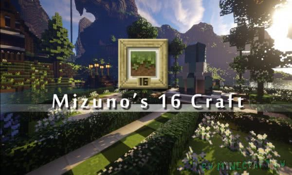 Mizuno's 16 Craft [1.12.1] [1.11.2] [16x16]
