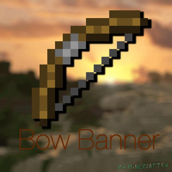 BowBanner - необычный способ получения бана! [1.12]