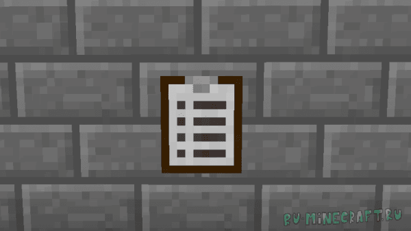Clipboard [1.12.1] [1.11.2] [1.10.2]