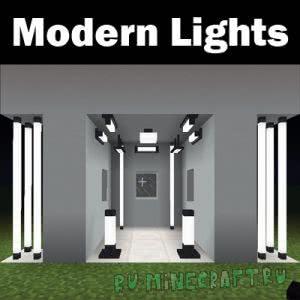 Modern Lights [1.12.2] [1.11.2] [1.10.2]