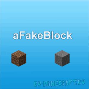 aFakeBlock [1.7.10]