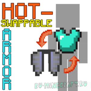 Hot-Swappable Armor [1.12.1] [1.11.2] [1.10.2] [1.9.4]