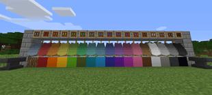 Coloured Elytra Texture Pack - разные элитры [1.12][16px]